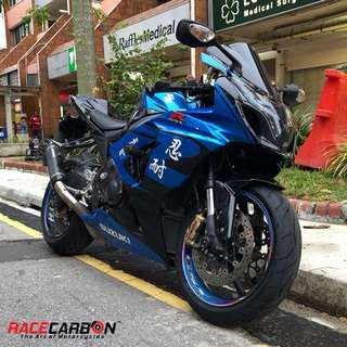 Suzuki GSXR1000' 2011-2015 Fairing/Race Fairing for Sale/Pre-Order