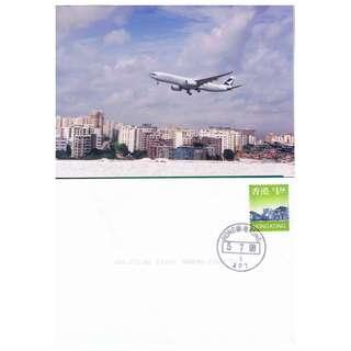 KTF-24-像片-香港啟德機場榮休日-國泰航機,背貼普票-APT 1 印