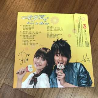 Autographed Single JJ Lin and Jinsha