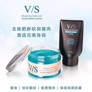 Vs Shaping Gel