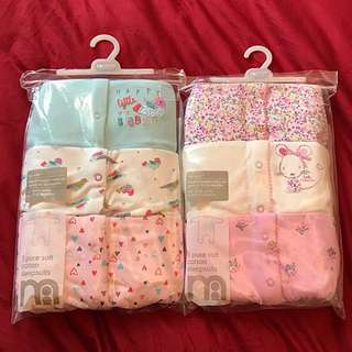 Mothercare 3 pure soft cotton sleepsuits