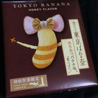 日本Tokyo Banana 限定version (Honey)