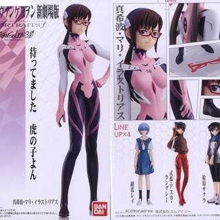 Bandai Eva Rebuild of Evangelion Character Portrait Figures F02 Mari Makinami Illustrious