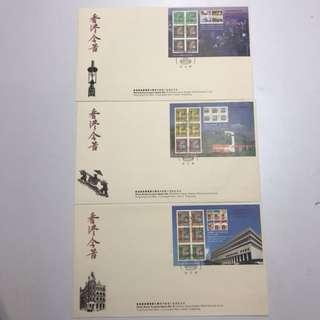 1997 香港經典郵票第七至第九輯 小型張紀念封