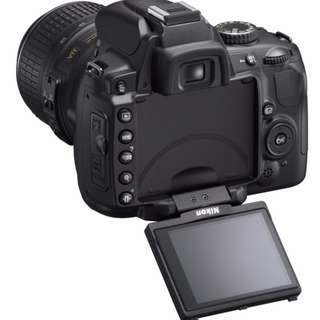 Rental DSLR with 3x zoom lens - good for picnic, family gathering or travel