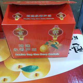 CNY!!! Premium yong chun mandarin oranges