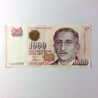 2AA268886 Singapore Portrait Series $1000 note.