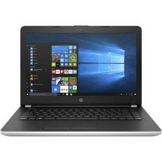 Hp laptop 14-bs015TU bis di cicil tanpa kartu Credit