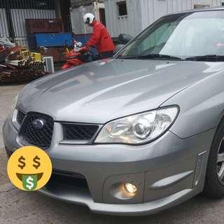 Subaru ver 9 1.6A