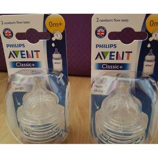 Brand new Philips Avent milk bottle teats