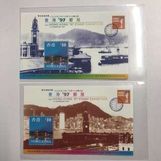 1997 香港郵展小全張一套兩張