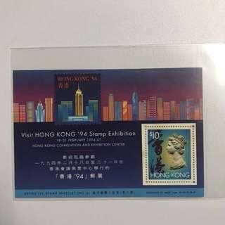 1994 香港郵展小全張