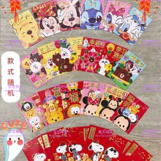 Ang Pao CNY 9 packet(54pcs)Ramdom Cartoon