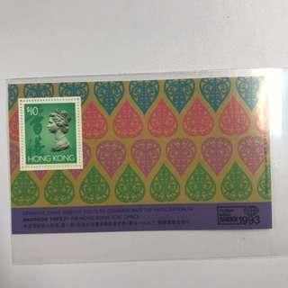 1993 曼谷國際郵展小全張