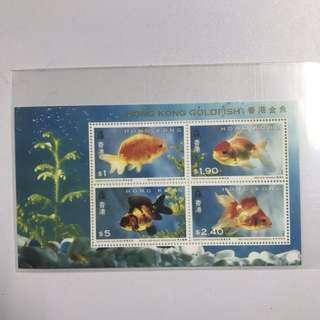 1993 香港金魚小全張