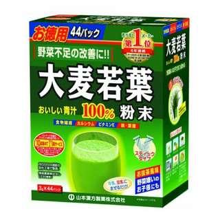 山本漢方大麥若汁粉末 44包