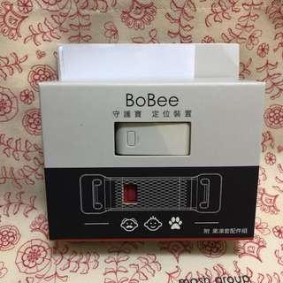 全新未拆BoBee守護寶定位裝置