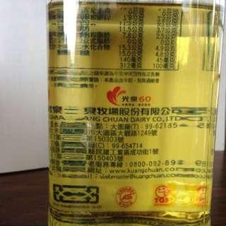 老山檀香精油