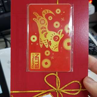 Limited Edition Lunar New Year Ezlink Card