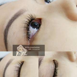 Eyelash Extensions single strand