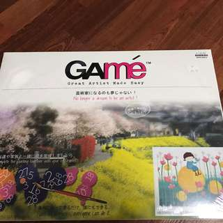 Game (Great Artist made easy)