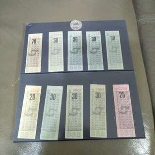 Sg old bus SBS vintage tickets10ps new