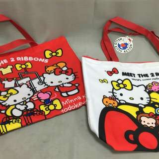Hello Kitty 雙胞胎橫式大補習袋 功課袋