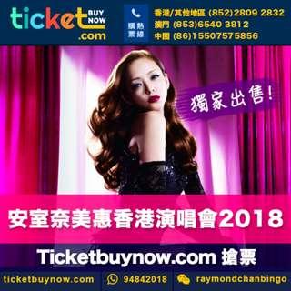 【出售】安室奈美惠香港演唱會2018!             f564g5s6d4f65as161fa3s2fasds