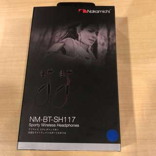 Nakamichi NM-BT-SH117 Sporty Wireless Headphones (BLUE)