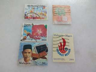 Malaysia Stamps Lot of 5 #100
