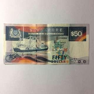23C119098 Singapore Ship Series $50 note.