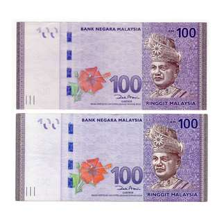 Malaysia 12th Series RM100 1st Prefix & Replacement