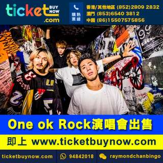 【出售】one ok rock香港演唱會2018 !             4sdf65g4sd65f4as132asdasfasd