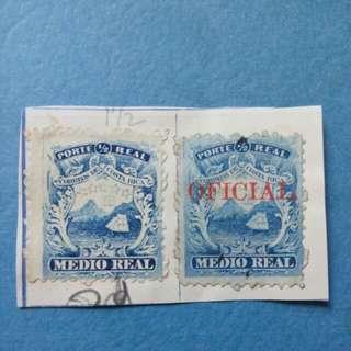 [lapyip1230] 哥斯達黎加 1875年 國徽郵票 原票/政府公文加蓋膠 新票 Mint