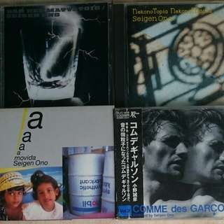 Music CDs Limited Editions