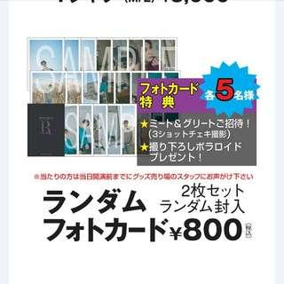 Preorder Vixx LR 1st Concert in Japan MD