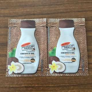 Brand New Palmer's Coconut Oil Body Lotion for Sale