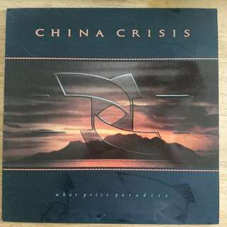 China Crisis What Price Paradise LP
