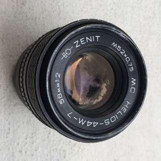 Helios 44m-7 Russian vintage lens M42 mount