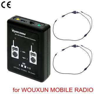 SURECOM SR-629 Duplex Repeater Controller with WOUXUN KG-UV920 Cable