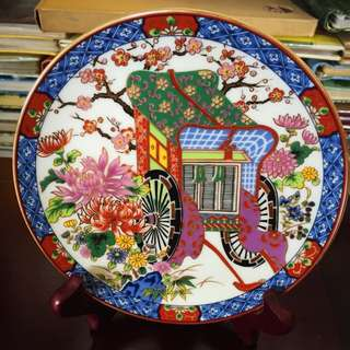 Japanese Plate-carriage