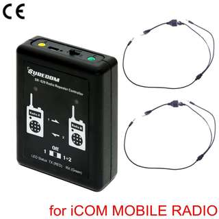 SURECOM SR-629 2 in 1 Duplex Repeater Controller For iCOM Car Radio