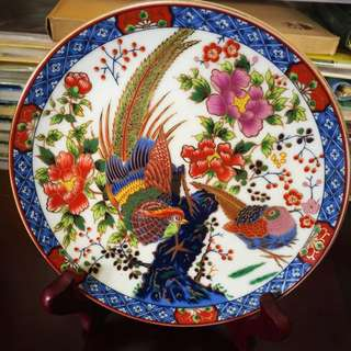 Japanese Plate- Peasants