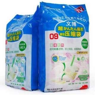 Wenbo Vacuum Bag isi 8 Kantong Penyimpan Pakaian