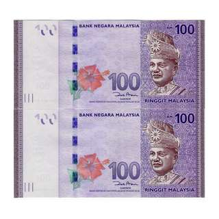 Malaysia 12th Series RM100 Replacement Banknotes