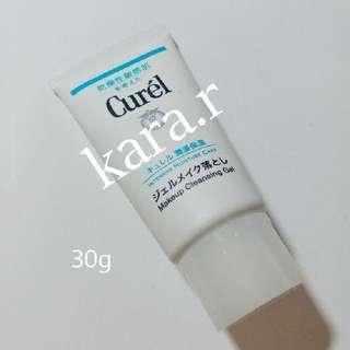Curel Makeup Cleansing Gel 30g