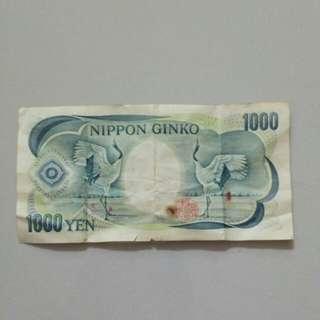 1000 yen 1984-2007