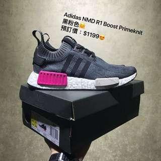 ❗️全新Adidas NMD R1 Boost Primeknit 黑粉😍❗️