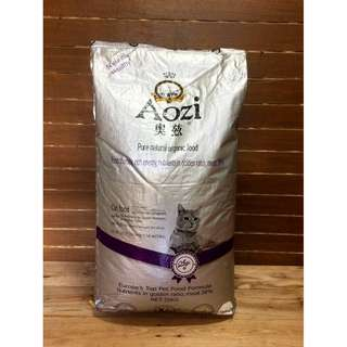 Aozi Pure Natural Organic Cat Food