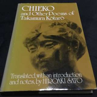 KOTARO - Chieko and Other Poems of Takamura Kotaro